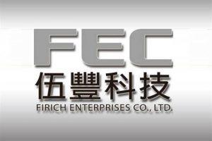 FEC伍豐科技