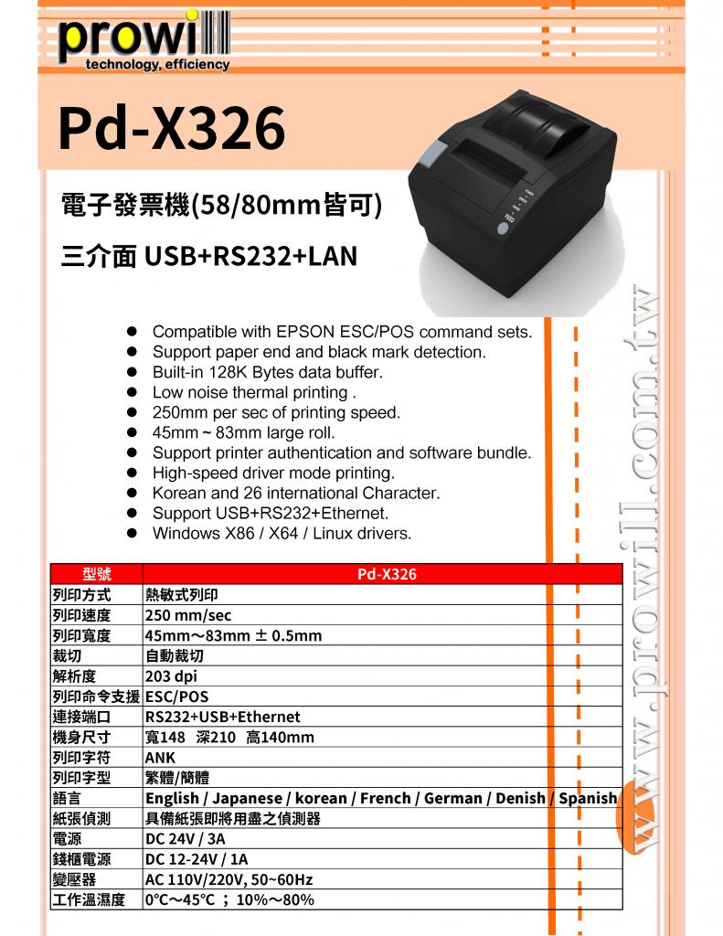Pd-X326