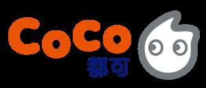 coco_茶飲