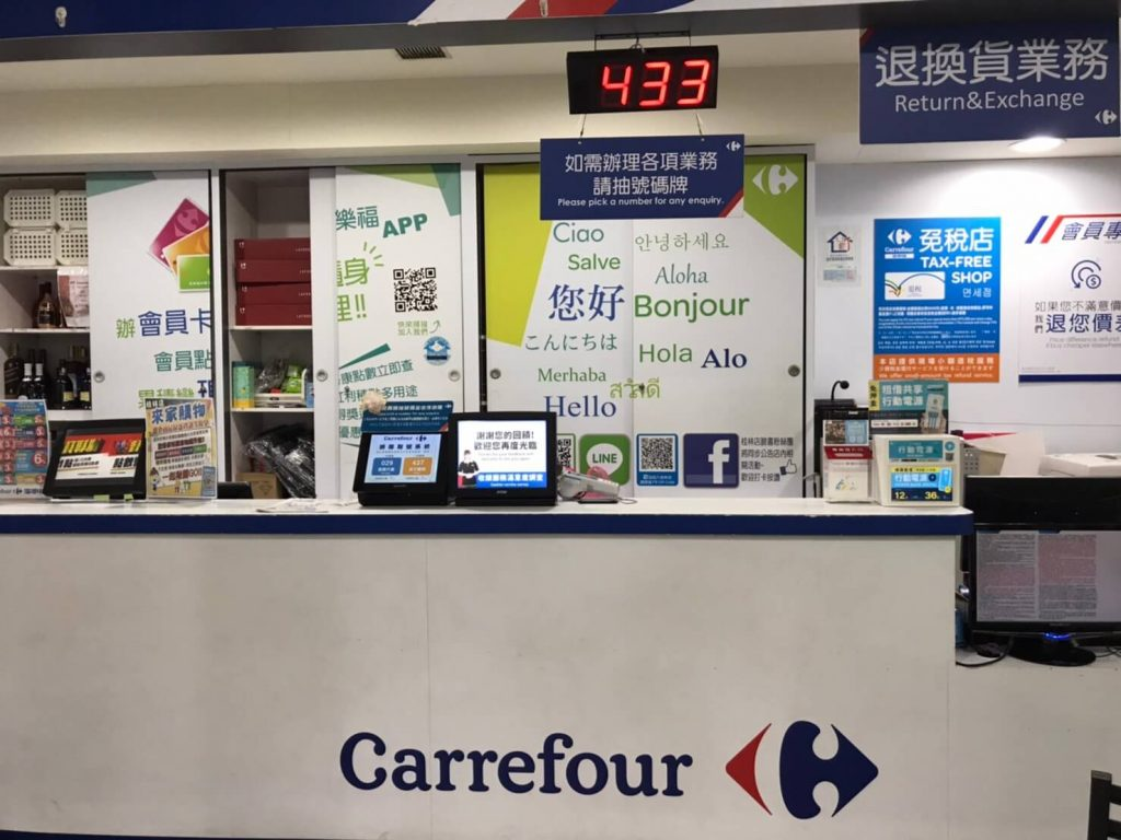 prowill_carrefour_queue